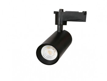 LED SPOTLIGHT MSL121 20W